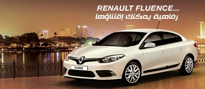 New Fluence